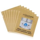L'OCCITANE 歐舒丹 乳油木保濕凝霜 (1.5ml)X8