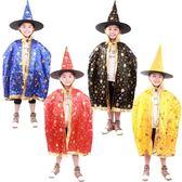 萬圣節兒童服裝成人女童cospaly女巫斗篷披風衣服男童巫婆演出服【奇貨居】