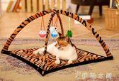 貓玩具老虎紋貓咪吊床貓爬架貓抓板貓咪玩具用品   伊鞋本鋪