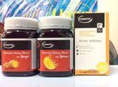 COMVITA 麥蘆卡蜂蜜(生薑和檸檬) 500g/罐 兩罐送蜂蜜潤喉糖1包 限時特惠