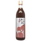 徐蘭香天然釀造醋---梅子醋600cc/...