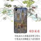 [Desire 825 軟殼] HTC Desire 10 lifestyle D10u D825 D825u 手機殼 保護套 外殼 倫敦風情