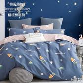 【eyah】100%台灣製寬幅精梳純棉單人床包被套組-台灣火箭上太空