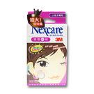 【3M】 Nexcare荳痘隱形貼/痘痘貼-小痘子專用A040