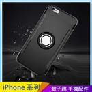 軍事鎧甲指環 iPhone SE2 XS Max XR i7 i8 i6 i6s plus 手機殼 車載磁吸 影片支架 細膩紋理 防滑耐磨 防摔殼