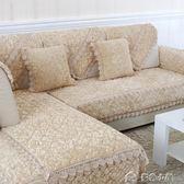 沙發墊冬季毛絨布藝歐式防滑四季通用簡約現代沙發套罩全蓋坐墊子多色小屋
