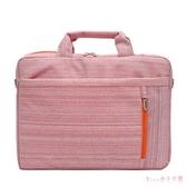 筆電包 時尚新款手提電腦包商務可愛小清新單肩15.6寸包包女斜挎 DR17502【Rose中大尺碼】