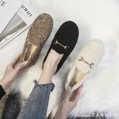 豆豆鞋毛毛鞋女冬外穿加絨平底羊羔毛豆豆鞋棉瓢鞋一腳蹬女鞋大碼4 快速出貨