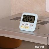 日本LEC計時器學生秒表鬧鐘提醒器廚房定時器電子倒計時器大聲音MBS『潮流世家』