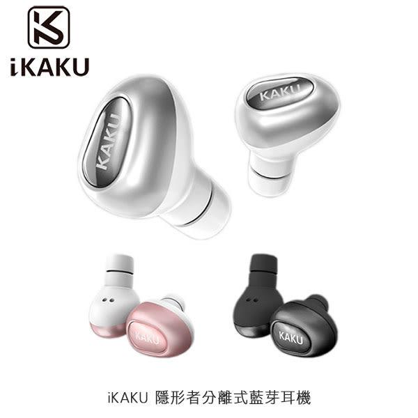 iKAKU 隱形者分離式藍芽耳機 藍牙 無線耳機 入耳式 apple iphone/ASUS/三星/OPPO/HUAWEI/SONY/LG/HTC
