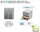 [ 家事達 ] 【天鋼Tanko】 A4L-216 落地型 A4文件箱 特價 公文櫃 收納櫃