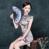 旗袍真絲旗袍裙日常短款修身連衣裙