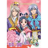 動漫 - 彩雲國物語DVD VOL-13