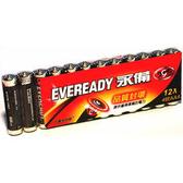 永備黑貓碳鋅電池AAA 4號電池12入