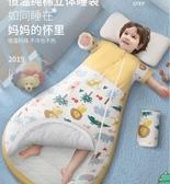 嬰兒睡袋寶寶春秋冬季幼兒童冬款小孩防踢被神器加厚純棉四季通用 夢露