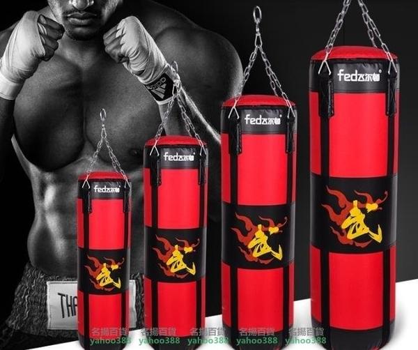 W百貨拳擊沙袋家用成人立式飛爾頓空心沙包帶內膽健身訓練器材散打吊式 加厚內膽 買一送五MY~413
