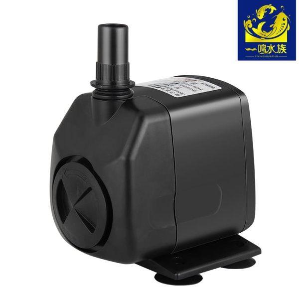 家用潛水泵微型超靜音抽水泵換水泵tz3115【歐爸生活館】