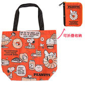 《Sanrio》SNOOPY幽默圖紋系列可折式輕便手提袋(紅-美式甜點) ★funbox生活用品★_501671