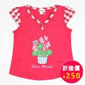 【愛的世界】純棉V領半袖上衣/8歲-台灣製-n8 ★春夏上著