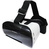 CORAL 3D頭戴式立體眼鏡VR3【愛買】