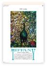 2021日本進口膠片月曆~SG18520 Tiffany*13張-雙月曆 ~天堂鳥月曆