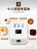 東菱面包機家用全自動揉面發酵小型早餐機多功能饅頭和面機好樂匯