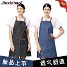 時尚牛仔圍裙西餐廳服務員咖啡店男女工作服圍裙韓版定制印logo 母親節禮物