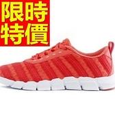 慢跑鞋-必備輕量時尚男運動鞋 61h4【時尚巴黎】
