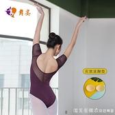 舞宴芭蕾舞練功服基訓舞蹈服藝考兒童短袖夏高胯空中瑜伽服體操服 美眉新品