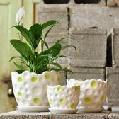 花盆托盤 陶瓷大號特大號帶托盤清倉室內簡約創意綠蘿塑料多肉花盆 卡菲婭