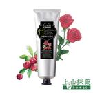 tsaio上山採藥 玫瑰蔓越莓美白護手霜 60g