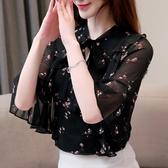 (免運)碎花襯衫碎花雪紡衫女短袖 夏裝新款高檔洋氣襯衫遮肚上衣大碼 小衫