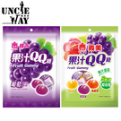 義美 果汁QQ糖【E0041】軟糖 果汁糖 糖果 綜合水果糖 葡萄軟糖 水蜜桃 88g/包