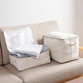 整理箱裝被子棉被衣服收納箱布藝衣物的袋子收納袋【雲木雜貨】