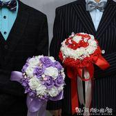 結婚慶用品韓式新娘伴娘手捧花束緞帶仿真玫瑰花束婚禮手拋繡球 晴天時尚館