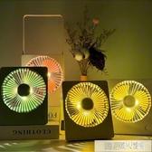 2020折疊帶LED夜燈迷你風扇 桌面台扇網罩手提充電便攜式USB風扇『麗人雅苑』
