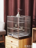 鳥籠 NIMIWEI 八哥鳥籠大號304不銹鋼虎皮玄鳳鸚鵡籠子豪華大型洗澡籠 MKS阿薩布魯