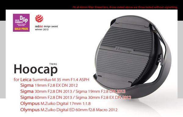 我愛買#台灣Hoocap遮光罩鏡頭蓋TM46適Sigma適馬19mm f2.8 30mm 60mm EX DN f/2.8適46mm遮光罩46mm螺牙遮光罩1:2.8