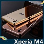 SONY Xperia M4 Aqua Dual 電鍍邊框+PC鏡面背板 類金屬質感 前後卡扣組合款 保護套 手機套 手機殼