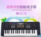 兒童電子琴話筒寶寶小鋼琴1-3-6歲初學早教入門音樂玩具  艾美時尚衣櫥igo