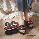 PAPORA閃耀C平底拖鞋KTB005黑/白