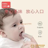 手指套牙刷 嬰兒牙刷幼兒童硅膠軟毛寶寶乳牙刷0-1-2-3歲【小獅子】