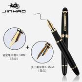 降價促銷兩天-鋼筆 金屬禮盒銥金筆書法美工筆男女商務辦公練字用筆明尖