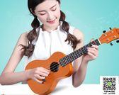諾爾尤克里里初學者小吉他成人女男23寸學生兒童入門26寸烏克麗麗 igo薇薇 尤克里里