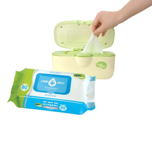 【奇買親子購物網】寶貝可愛Nac Nac 嬰兒濕紙巾加熱器+Nac Nac濕巾/80抽x1包
