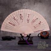 中國風折扇女扇工藝香木扇古典折疊禮品廣告扇 自由角落