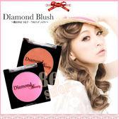 日本 Diamond Puff Blush 鑽石馬卡龍腮紅餅 6g ◆86小舖◆