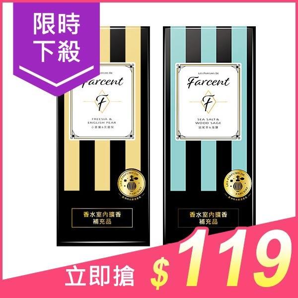 花仙子 香水室內擴香補充品(100ml) 兩款可選【小三美日】香竹/芳香劑 $169