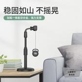 手機支架懶人手機平板桌面支架拍攝支撐架【小檸檬3C】