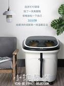 足浴盆全自動洗腳盆電動按摩加熱泡腳桶高深桶足療機家用恒溫CY『小淇嚴選』
